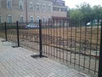 Забор (Гимназия)